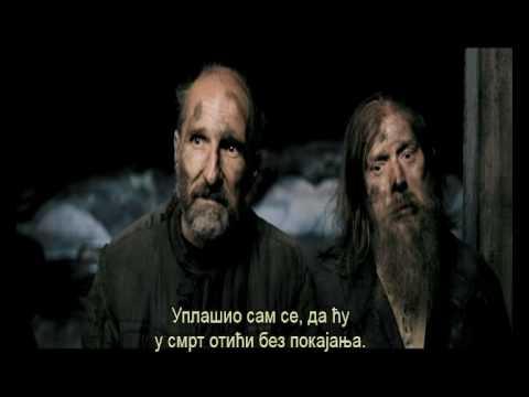 ruski film ostrvo