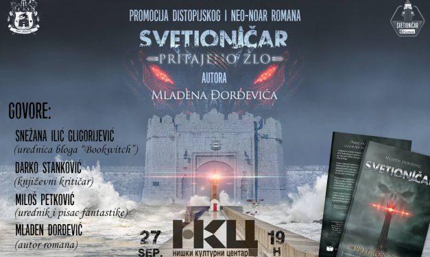 """Promocija romana """"Svetioničar: Pritajeno zlo"""" – 27.09. od 19h Niš"""